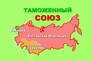 При вступлении Кыргызстана в Таможенный Союз прирост торговли составит 8,8 %, а рост занятости – 2,5 %