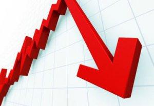 В 2011 году расходы президента сократились почти на 70 %