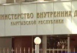 МВД  предлагает восстановить институт дознавателей