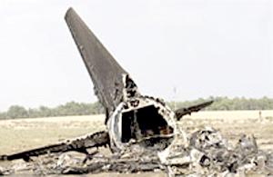 В парламенте предлагают передать имущество авиакомпании «Итек Эйр» родным жертв крушения «Boeing-737» в 2008 году