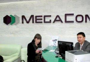 Акция от MegaCom: при покупке USB-модема 3 000 МБ трафика в подарок