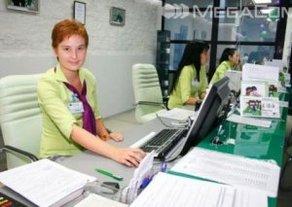 Компания MegaCom признана сотовым оператором № 1 в Кыргызстане