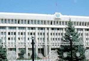 Женщины Иссык-Кульской области озадачены новым составом правительства