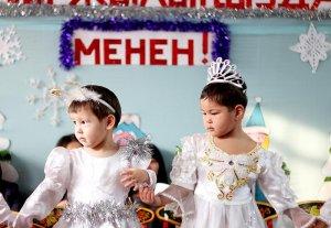 ГУВД Бишкека поздравило Специализированный дом ребенка на 102 тысячи сомов