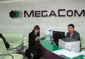 MegaCom совместно с Mail.Ru Group запустил услугу SMS-уведомлений