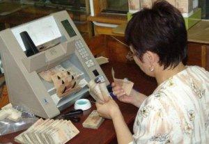 Активисты недовольны распределением средств на социальную защиту населения