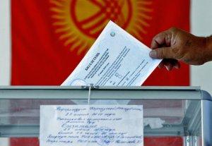 Выбирать президента кыргызстанцы будут по месту нахождения, а не прописки