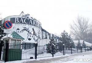 Администрация сгоревшего клуба Baсardi восстановит свое заведение