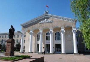 Искендер Исамидинов стал новым ректором КНУ