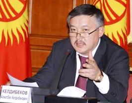 Спикер предложил властям Индонезии открыть диппредставительство в Кыргызстане