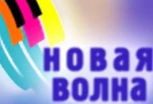 Кыргызстанцы выступят в финале международного музыкального конкурса «Новая волна»