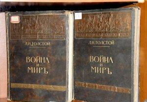 В Национальной библиотеке открыт центр «Русский мир» и выставка «Мир русской книги в Кыргызстане»