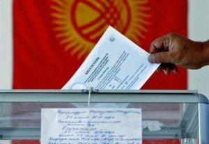 Уже 6 кандидатов подали заявки в ЦИК на пост президента страны
