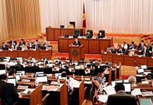 Депутаты предлагают, чтобы президент аргументировал отказ утверждать кандидатуры на посты судей