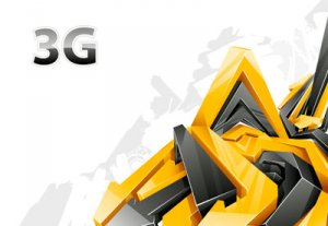 Сеть 3G Beeline в Таласской области