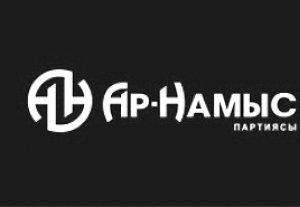 Депутаты фракции «Ар-Намыс» находятся с визитом в Государственной регистрационной службе