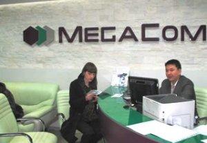 Сотовый оператор MegaCom полностью оплатил стоимость лицензии 3G