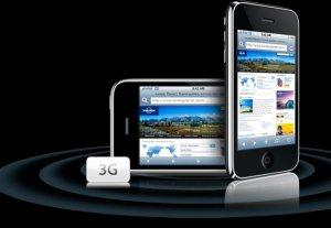 3G от MegaCom появляется в Чуйской области