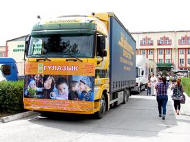 Отправка «Караван здоровья» с пищевой добавкой «Гулазык» для детей каравана