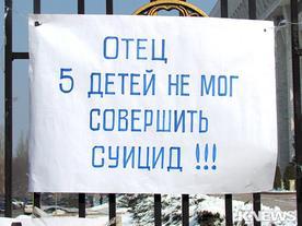 Родственники погибшего Айбека Эшбаева снова вышли на митинг