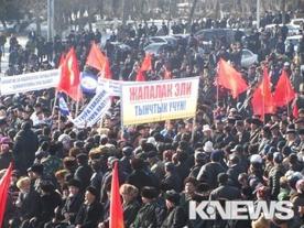 Фоторепортаж с митинга оппозиции в Оше