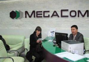 Сотовый оператор MegaCom отмечает стабильный рост абонентской базы