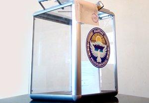 Кандидаты на пост президента Кыргызской Республики