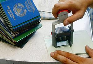ГКНБ согласилось с введением безвизового режима с 41 зарубежной страной
