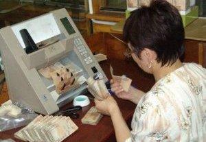 В 2011 году Торгово-промышленная палата перечислила в бюджет Кыргызстана более 3 миллионов сомов