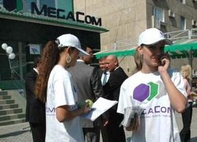 Данные по выручке сотового оператора MegaCom