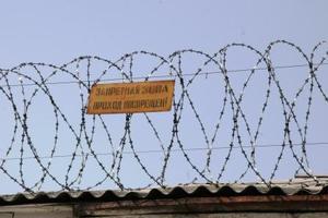 Экс-глава ГСИН: Амнистированные заключенные все равно возвратятся в тюрьмы