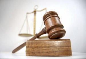 Подача заявок на должности судей Верховного суда и Конституционной палаты завершена