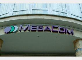 MegaCom опровергает заявление спикера о том, что из компании выводятся средства и заменяется оборудование