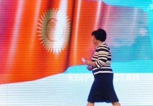 Президент Роза Отунбаева взяла очередной отпуск