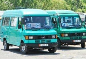 В Бишкеке изменены маршруты микроавтобусов