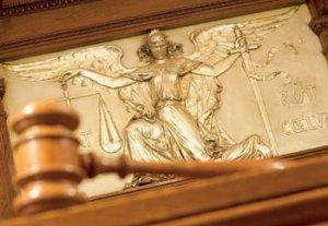 Отклонены заявки 4-х претендентов на должности судей Конституционной палаты