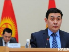 В правительстве обсудили вопросы развития страны