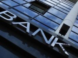 Кыргызстанцы перестали передавать средства на долгосрочное хранение в банках