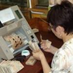 В 2011 году в бюджет Бишкека поступило почти 4,8 миллиарда сомов