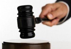 Полный список кандидатов на должности судей Верховного суда
