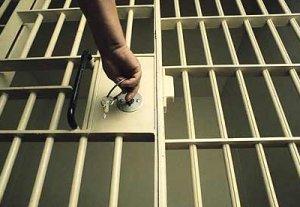 Члены ОПГ лишены права на условное осуждение и досрочное освобождение
