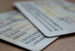 Паспортные столы изменили режим работы