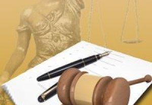 Верховный суд отстранил от рассмотрения дела своего судью за незаконное изменение меры пресечения