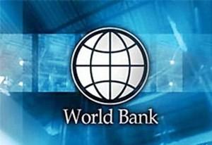Всемирный банк выделит Кыргызстану 30 миллионов долларов на реформирование госуправления и соцзащиты