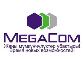 ЗАО «Альфа Телеком» не получало предписания от судебных приставов по делу РТК «Лизинг»