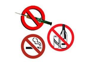 Наркомания табакокурение алкоголизм принцесса с похмелья