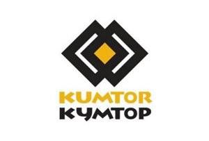 ЗАО «Кумтор Оперейтинг Компани» получило сертификат о соответствии Международному кодексу использования цианида