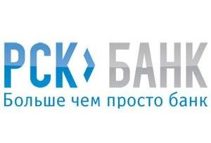«РСК Банк»: Моментальные платежи с картой «Алай Кард» легко и бесплатно