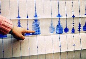 В Кыргызстане произошло очередное землетрясение