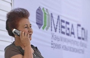 MegaCom расширяет зону охвата в Таласской области